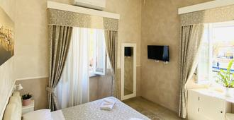 Domus Valadier Guesthouse - Fiumicino