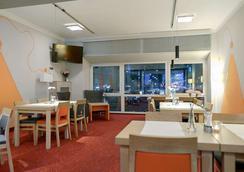 Mdm Hotel City Centre - Varsóvia - Restaurante