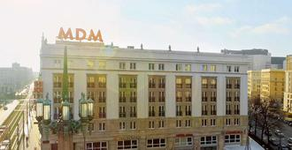 Mdm Hotel City Centre - Varsavia - Edificio