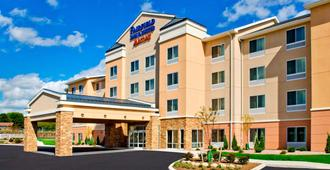 Fairfield Inn & Suites Watertown Thousand Islands - Watertown