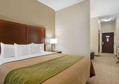 亞瑟港凱富酒店 - 阿瑟港 - Port Arthur - 臥室