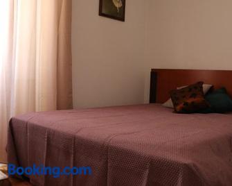 Solar dos Avós - Sabrosa - Schlafzimmer