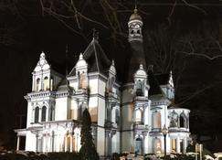 Batcheller Mansion Inn - Saratoga Springs - Building