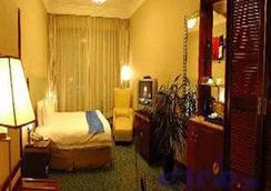 Inner Mongolia Hotel - Hohhot - Schlafzimmer