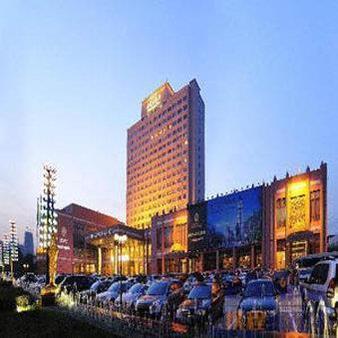 Inner Mongolia Hotel - Hohhot - Gebäude