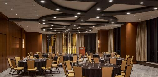 The Marquette Hotel, Curio Collection by Hilton - Minneapolis - Banquet hall