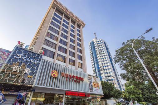 kaiserdom Hotel Huanshi Road Tao jin Metro Station - Guangzhou - Building