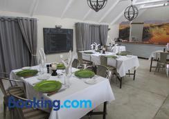 Kalahari Game Lodge - Mata-Mata - Restaurant