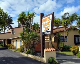 Motel Hobson's Choice - Dargaville - Building