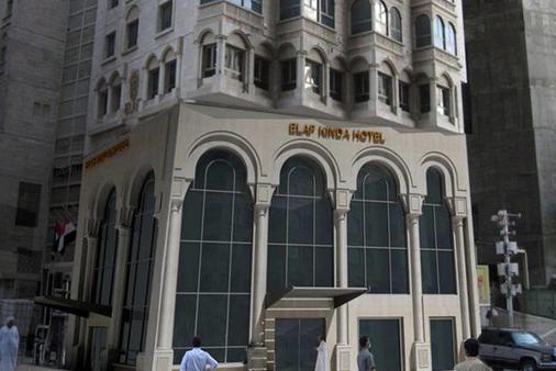 Elaf Kinda Hotel - Mekka - Rakennus