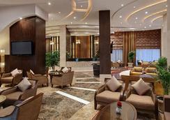 Elaf Kinda Hotel - Mekka - Oleskelutila