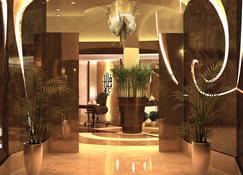 Elaf Kinda Hotel - Mekka - Lobby