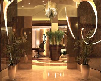 Elaf Kinda Hotel - Mecca - Lobby