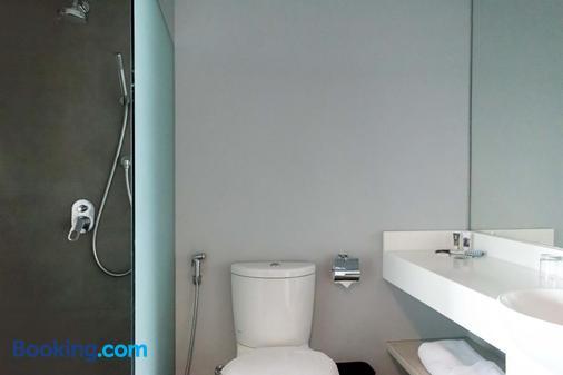 Mercure Convention Center Ancol - North Jakarta - Bathroom