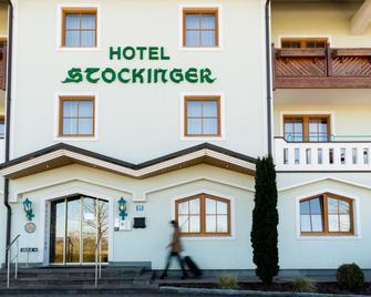 Gasthof Hotel Stockinger - Ansfelden - Building