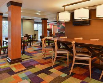 Fairfield Inn and Suites by Marriott Cleveland Avon - Avon - Ресторан