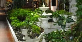 Residencia Leones de Castilla - Asuncion - Outdoor view