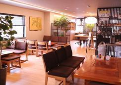 楓旅館 - 京都 - 休閒室