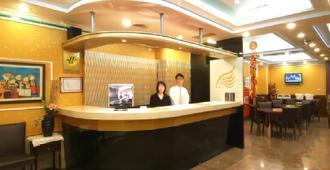 Golden Swallow Hotel - Thành phố Tân Trúc - Lễ tân