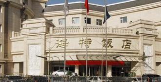 Haite Hotel - Beijing - Beijing