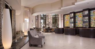 Charleston Marriott - Charleston - Lobby