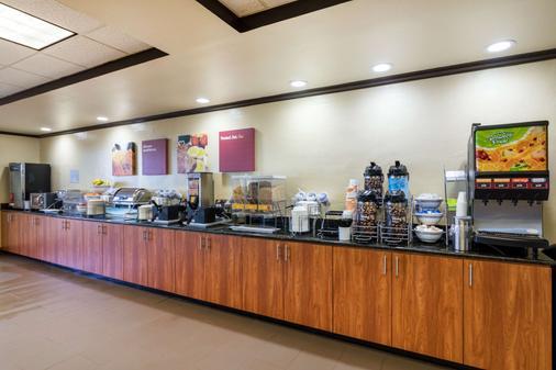 Comfort Suites Austin Airport - Austin - Buffet
