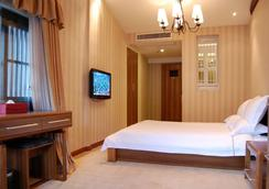 Floral Hotel · Royal Garden Suzhou - Suzhou - Bedroom