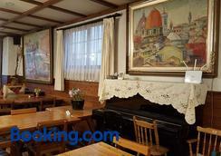 Pension Badenheim - Nagasaki - Restaurant