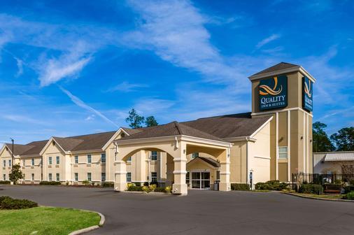 Quality Inn and Suites Slidell - Slidell - Building