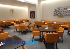Hotel Toyota Castle - Toyota - Restaurant