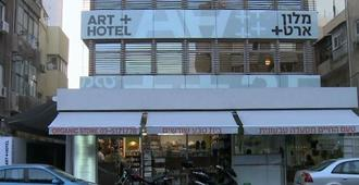 Artist Hotel - an Atlas Boutique Hotel - เทลอาวี
