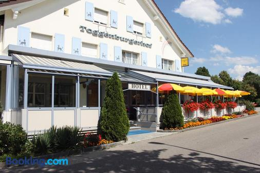 Hotel Toggenburgerhof - Kirchberg - Building