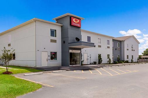 Econo Lodge Baton Rouge University Area - Μπατόν Ρουζ - Κτίριο