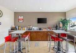 Econo Lodge Baton Rouge University Area - Μπατόν Ρουζ - Εστιατόριο