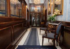 倫敦伊麗莎白酒店 - 倫敦 - 大廳