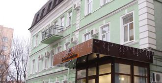 Golden Gate Inn - Kyiv - Edificio