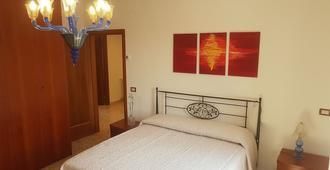 Murano Apartment - Venice - Bedroom