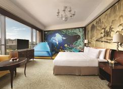 Shangri-La Hotel, Guilin - Guilin - Bedroom