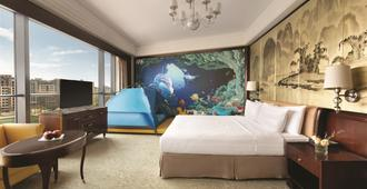 Shangri-La Hotel, Guilin - Guilin - Soverom