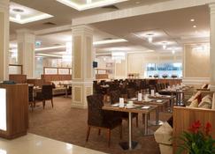 Radisson Hotel Ulyanovsk - Ulyanovsk - Restaurant