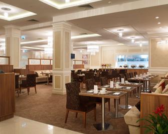 Radisson Hotel Ulyanovsk - Uljanowsk - Restaurant