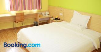 7Days Inn Changde Fu Rong Square - Changde