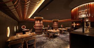 京都全日空王冠廣場飯店 - 京都 - 餐廳
