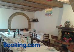 Agriturismo Santa Chiara - Pomarance - Restaurant