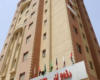 Raoum Inn - Salmiya - Building