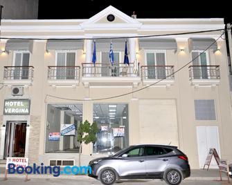 Hotel Vergina - Alexandroúpoli - Building