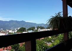 Hostal Casa Areka Costa Rica - San Jose