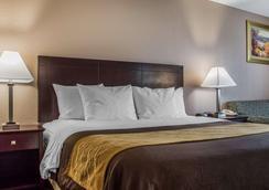 Quality Inn - Lockport - Schlafzimmer