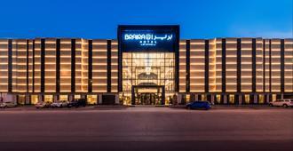 Braira Qurtubah Riyadh - Thủ Đô Riyadh