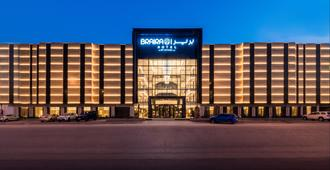 Braira Qurtubah Riyadh - Thủ Đô Riyadh - Toà nhà